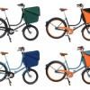bicicapace_utility